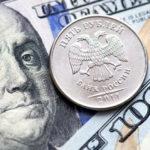 Вырастет ли курс рубля в ближайшее время