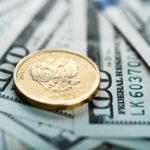 Какие события могут снова остановить укрепление рубля