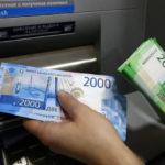 Курсу рубля пообещали сложное время