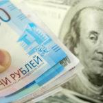 События среды определят, с каким настроением рубль уйдет в новый год
