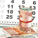 В 2021 году рубль может избежать сезонного ослабления в январе