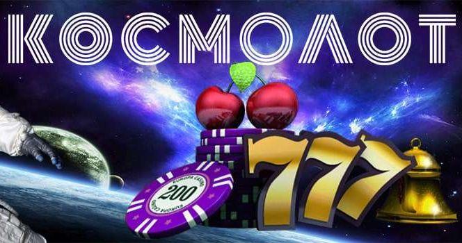 Онлайн-казино и их программное обеспечение