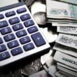 Названы риски, которые вернут курс рубля в начало февраля