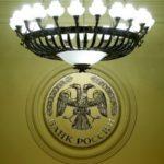 Заявление Банка России: Секция мягких решений закрыта. Переучет!