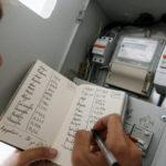 В Минэнерго рассказали, как будет формироваться цена на электроэнергию