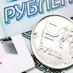 Названы условия падения рубля до новых исторических минимумов
