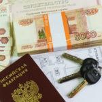 Банк России решил ужесточить регулирование ипотеки с 1 августа